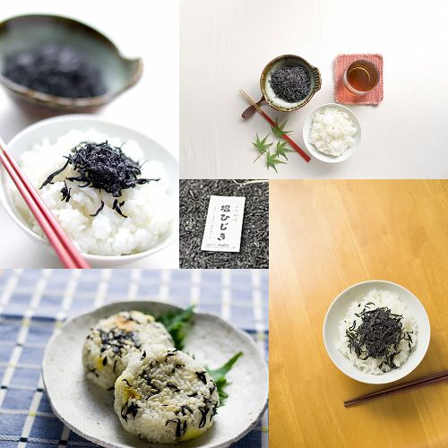 塩ひじき料理