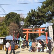 3月15日は 豊中稲荷神社の朝市に出店します!