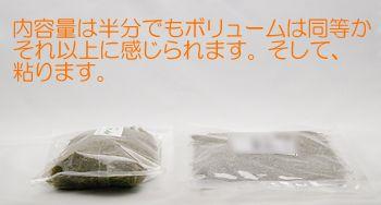 2013_image7