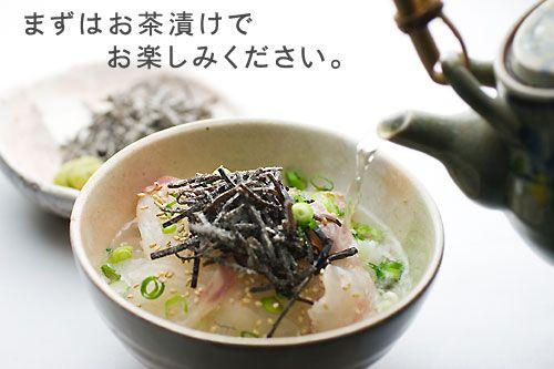 お茶漬けにします?それとも和食にします?